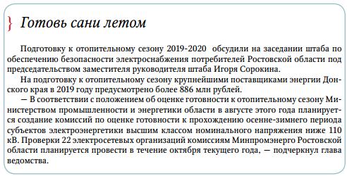 2019-08-28_14-34-33
