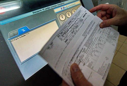 Департамент экономики проверил квитанции за ЖКУ